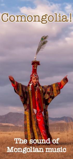 mongolian music playlist