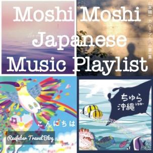 Japanese Music Playlist