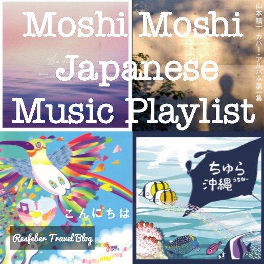 Japanese Music Playlist